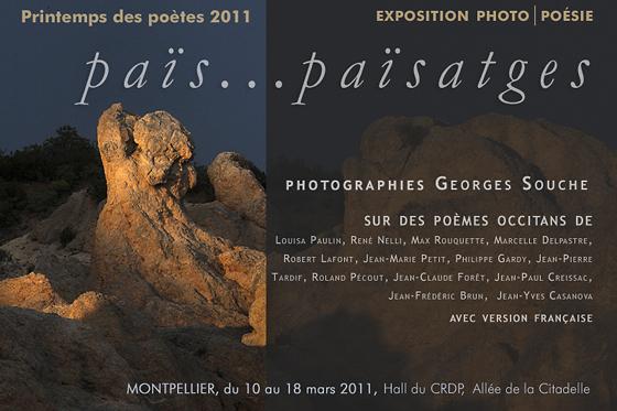 pais-paisatges-11